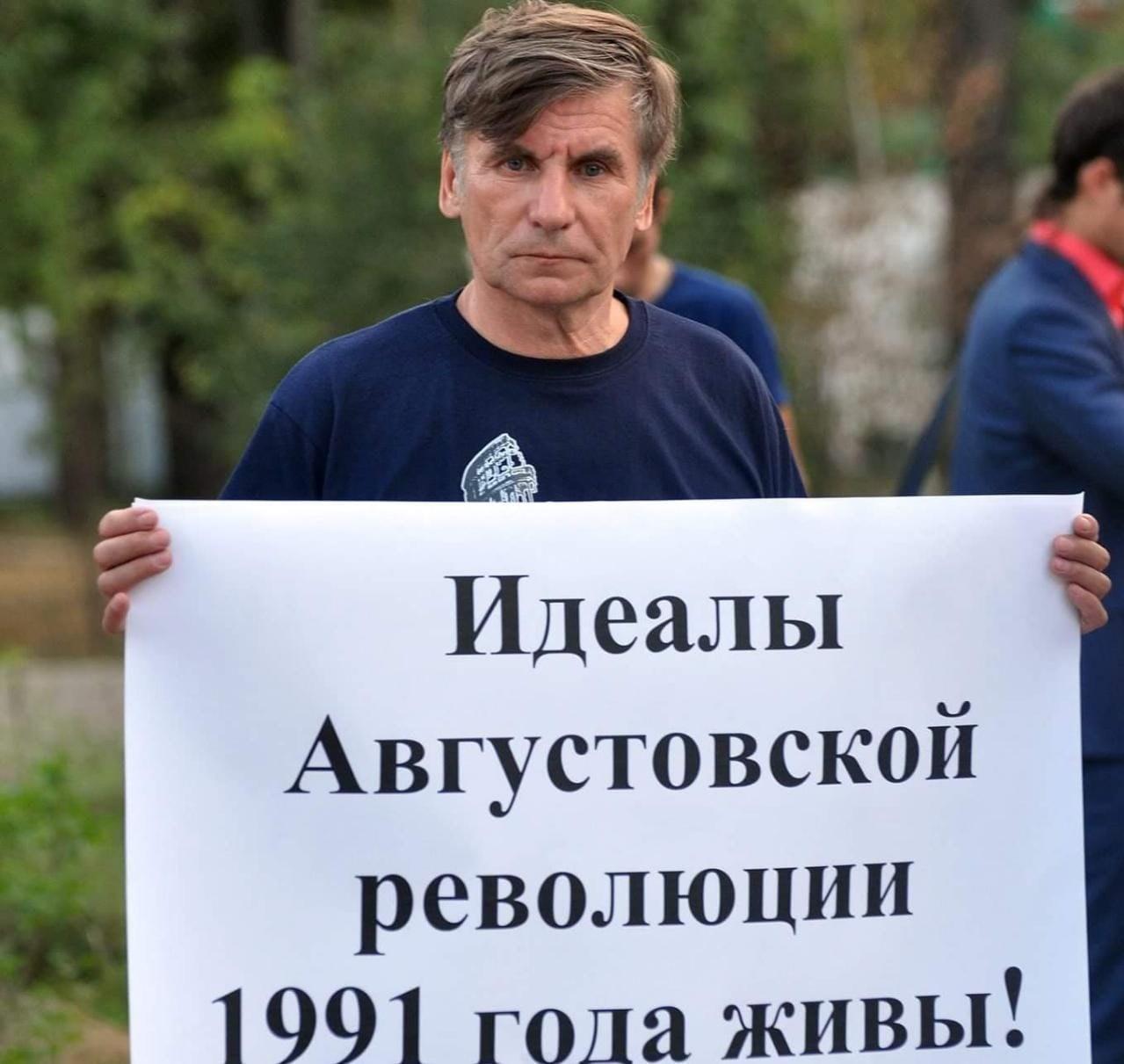 Фарит Закиев / Фото: Others