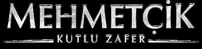 Mehmetçik Kutlu Zafer (Engelsiz)