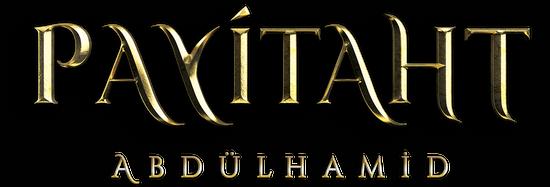 Payitaht Abdülhamid (Engelsiz) 140.Bölüm